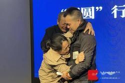 Đoàn tụ gia đình sau 33 năm bị bắt cóc