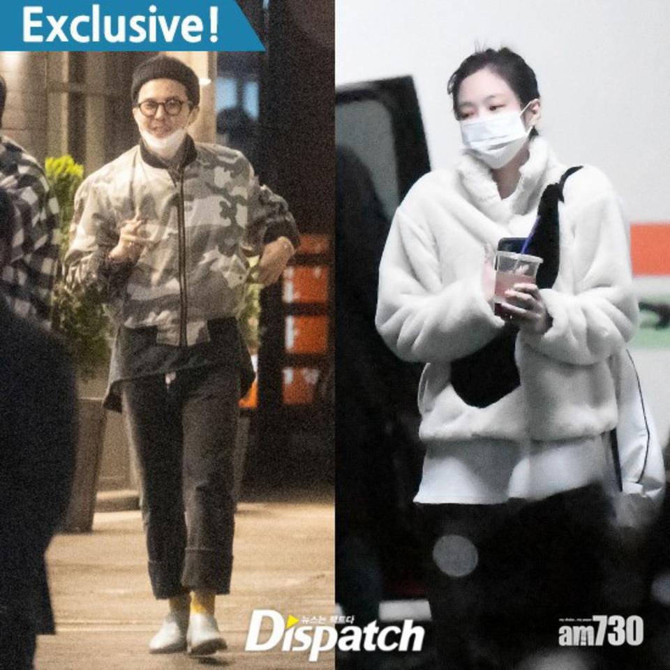 Jennie, G-Dragon vi phạm quy định chống Covid-19-2