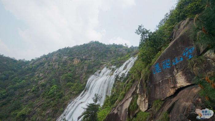 Thác nước cao nhất Trung Quốc xuất hiện trở lại sau 60 năm khô cạn-7
