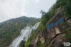 Thác nước cao nhất Trung Quốc xuất hiện trở lại sau 60 năm khô cạn