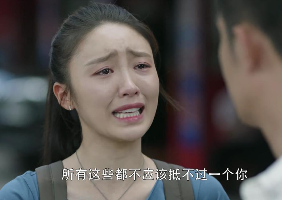 Phim mới của Viên Băng Nghiên bị ghét lây vì trà xanh Lâm Hữu Hữu-2