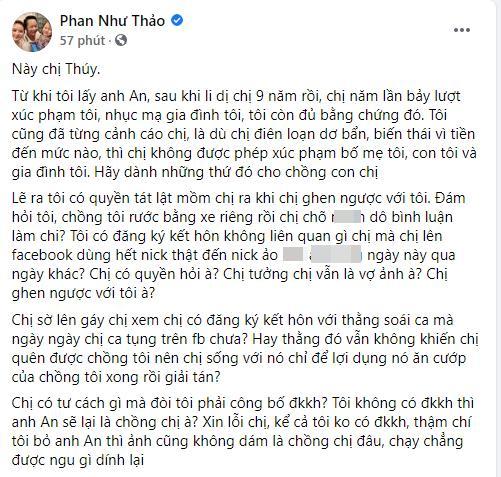 Khỏi cần úp mở, Phan Như Thảo chửi vợ cũ của chồng không tiếc lời-3