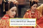 Chi Pu có MV đầu tiên cán mốc 100 triệu view kể từ khi 'cầm mic lên là thành ca sĩ'