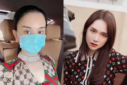 Tin nhắn hé lộ mối quan hệ Hương Giang - Lâm Khánh Chi hiện tại