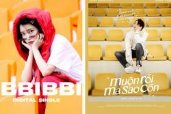 MV 'Muộn Rồi Mà Sao Còn' của Sơn Tùng sao lại giống hit của IU đến thế?