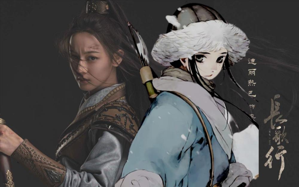 Lịch sử Trung Quốc bị bóp méo trong phim cổ trang-1