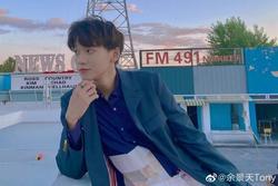 Nam thần tượng khiến show truyền hình Trung Quốc bị cấm sóng