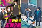 Rộ tin đồn Vương Phi hạ sinh con gái cho Tạ Đình Phong?