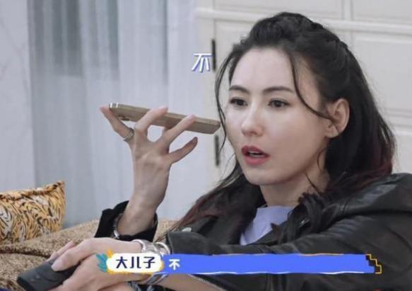 2 con từ chối theo Trương Bá Chi sang Thượng Hải-1