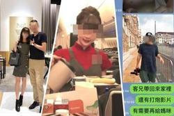 Ngoại tình ngay tại nhà, nữ tiếp viên hàng không và bồ bị tống giam 3 tháng