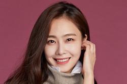 Hong Soo Hyun kết hôn với người tình bí ẩn
