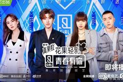Loạt show tuyển chọn idol Trung Quốc có nguy cơ bị cấm sóng vĩnh viễn