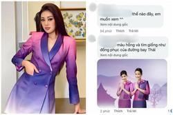 Bộ cánh của Khánh Vân bị nhận xét giống đồng phục hàng không Thái Lan