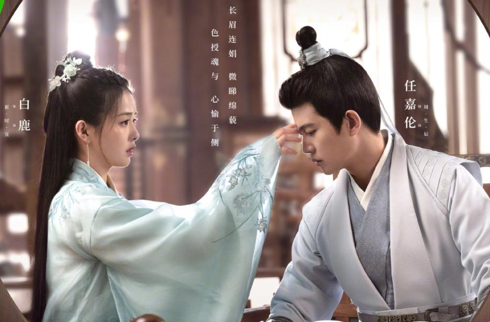 Loạt phim Trung Quốc toàn dàn cast hàng đầu đổ bộ hè 2021-3