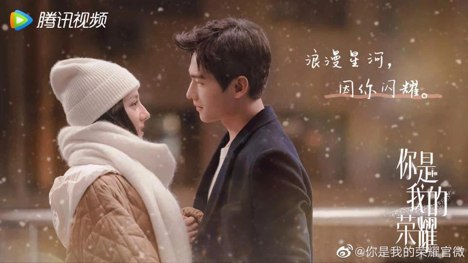 Loạt phim Trung Quốc toàn dàn cast hàng đầu đổ bộ hè 2021-4