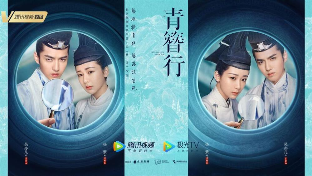 Loạt phim Trung Quốc toàn dàn cast hàng đầu đổ bộ hè 2021-6