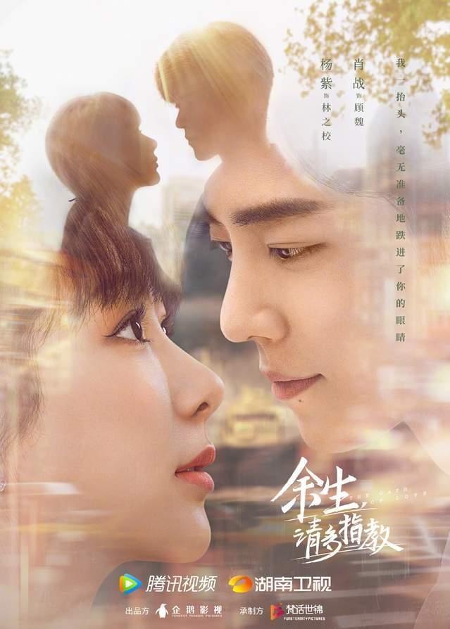 Loạt phim Trung Quốc toàn dàn cast hàng đầu đổ bộ hè 2021-5