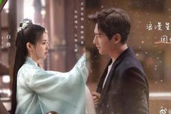 Loạt phim Trung Quốc toàn dàn cast hàng đầu đổ bộ hè 2021