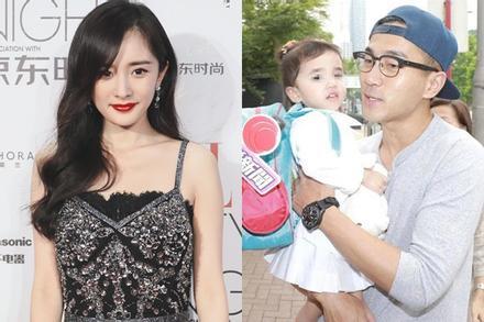 Dương Mịch hoàn toàn đánh mất con gái ruột chỉ vì điều này?