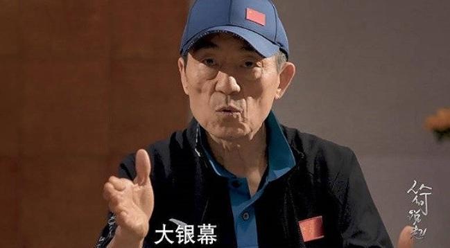 Đạo diễn Trương Nghệ Mưu: Diễn viên không nên sửa mặt-1