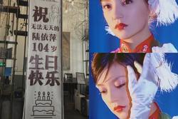 'Tân Dòng Sông Ly Biệt' tròn 20 năm tuổi