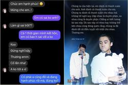 Hoài Lâm chúc vợ cũ hạnh phúc, ai dè bị netizen phát hiện sử dụng văn mẫu của Sơn Tùng?
