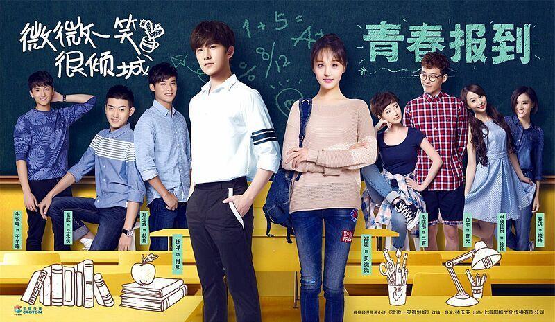 Đội hình diễn viên phim Trung trong mơ, có tiền cũng không thể mời lại-3