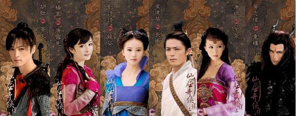 Đội hình diễn viên phim Trung trong mơ, có tiền cũng không thể mời lại-2