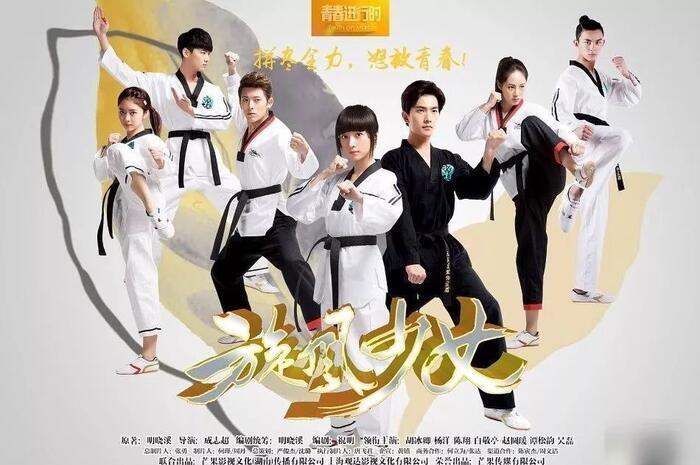 Đội hình diễn viên phim Trung trong mơ, có tiền cũng không thể mời lại-5