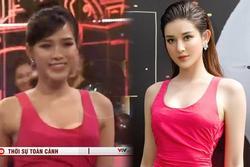 Diện cùng mẫu váy, liệu Á hậu Huyền My có mắc lỗi lộ 'đồ nghề' như Đỗ Thị Hà?