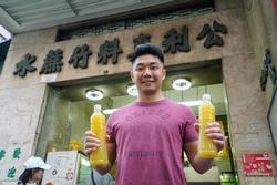 Tiệm nước mía hơn 70 năm tuổi ở Hong Kong