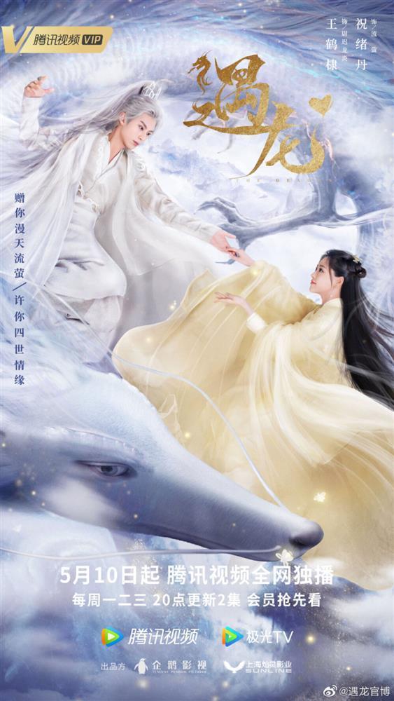 Điểm mặt 5 phim Hoa ngữ hứa hẹn làm mưa làm gió màn ảnh nhỏ tháng 5-3