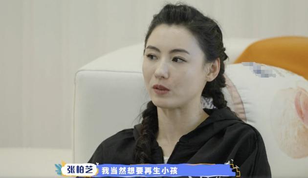 Trương Bá Chi: Tôi muốn có thêm con, 3 là quá ít-1