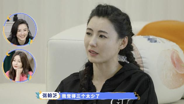 Trương Bá Chi: Tôi muốn có thêm con, 3 là quá ít-2
