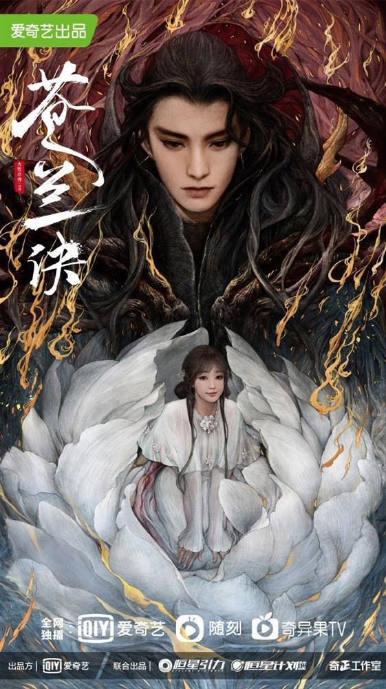 Phim mới của Ngu Thư Hân tung poster xấu điên đảo, lại còn chỉnh sửa quá đà-2