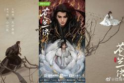 Phim mới của Ngu Thư Hân tung poster 'xấu điên đảo', lại còn chỉnh sửa quá đà