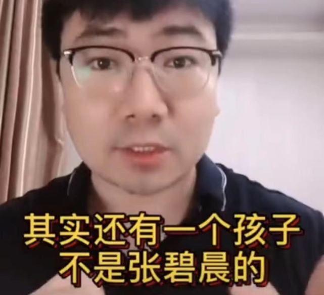 Rộ tin Hoa Thần Vũ lại lên chức bố, mẹ đứa trẻ không phải Trương Bích Thần-2