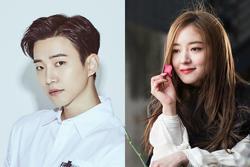 'Nhà vua' Junho rơi vào cuộc đấu trí chọn giang sơn hay 'cung nữ' Lee Se Young?