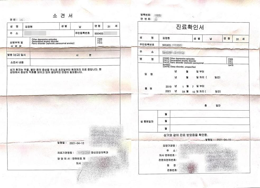Kim Jung Hyun tung bằng chứng trầm cảm, làm rõ drama ghét bỏ Seohyun-2