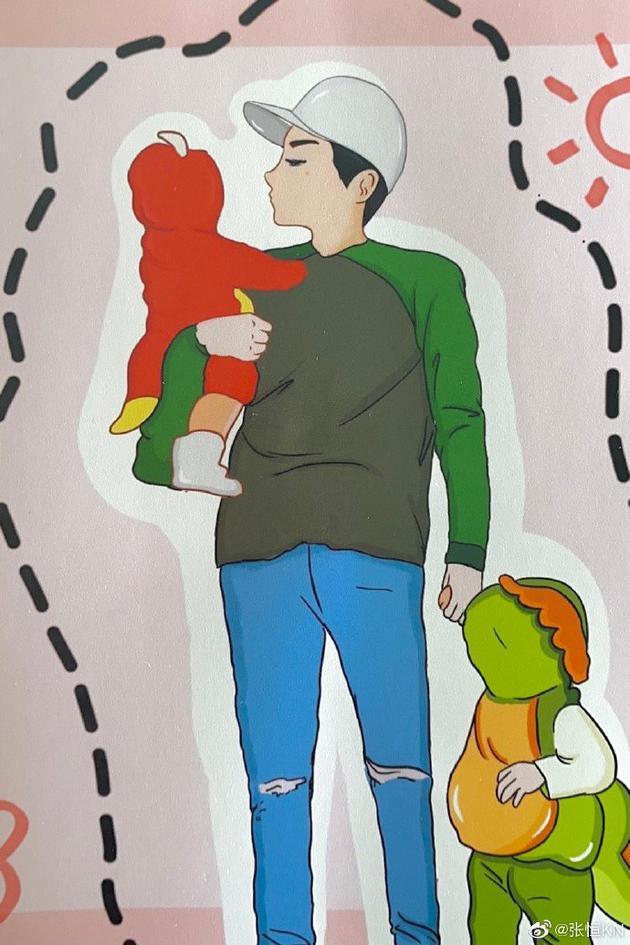 Trịnh Sảng thua kiện giành quyền nuôi con-1