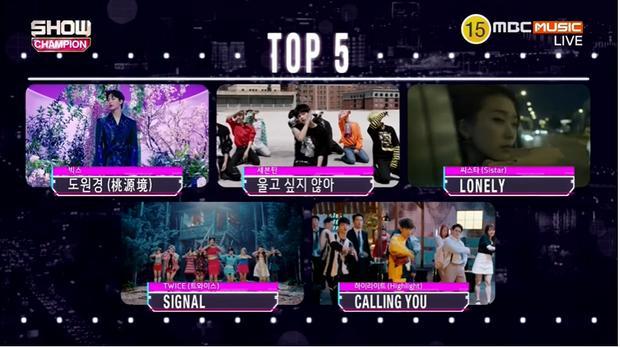 Chưa kịp dứt duyên BTS, TWICE lại comeback trùng nhóm nam Big Hit khác-5