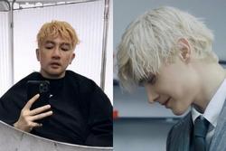 Tô Hữu Bằng làm tóc giống trai trẻ và công khai 'thả thính' trên mạng