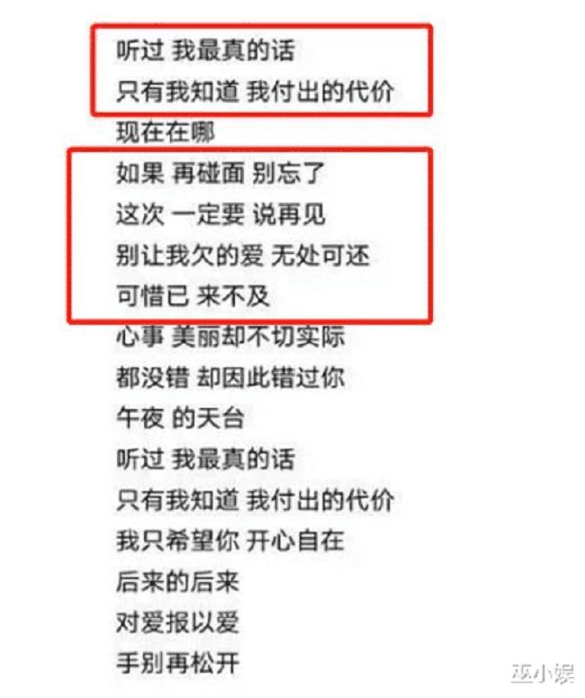 Dương Mịch - Ngụy Đại Huân đã chia tay, tình trẻ đang hẹn hò cô gái khác?-4