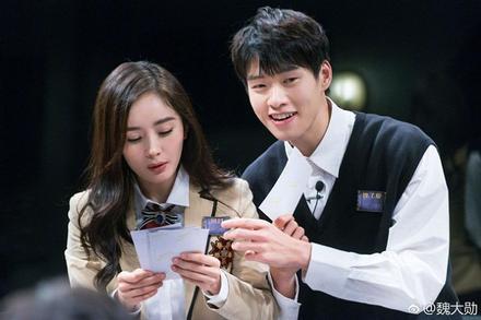Dương Mịch - Ngụy Đại Huân đã chia tay, tình trẻ đang hẹn hò cô gái khác?