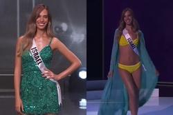 Thí sinh Miss Universe 2020 mất tích trong bán kết
