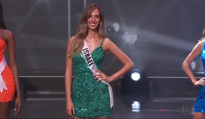 Thí sinh Miss Universe 2020 mất tích trong bán kết-1