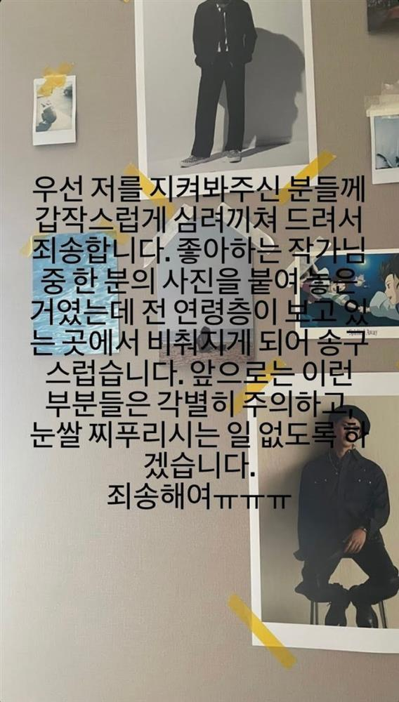 Jay B GOT7 thanh minh loạt ảnh như nhộng: Đòi tẩy trắng hay gì?-2