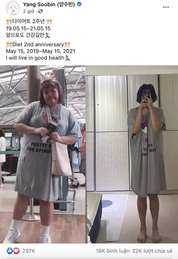 Thánh ăn Yang Soo Bin kỷ niệm 2 năm 1 chiếc áo, ngoại hình kinh ngạc-2
