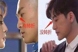 Tô Hữu Bằng bị bóc dùng chiêu để níu giữ ngoại hình trẻ trung?