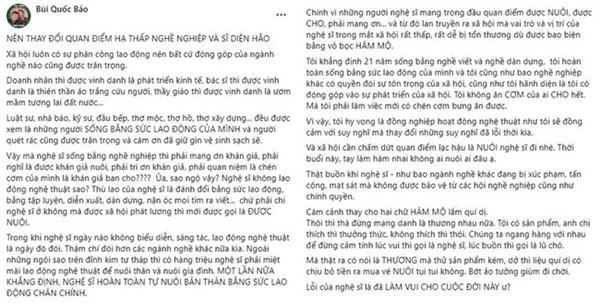 Showbiz xôn xao về quan điểm công chúng nuôi nghệ sĩ của bà Phương Hằng-2